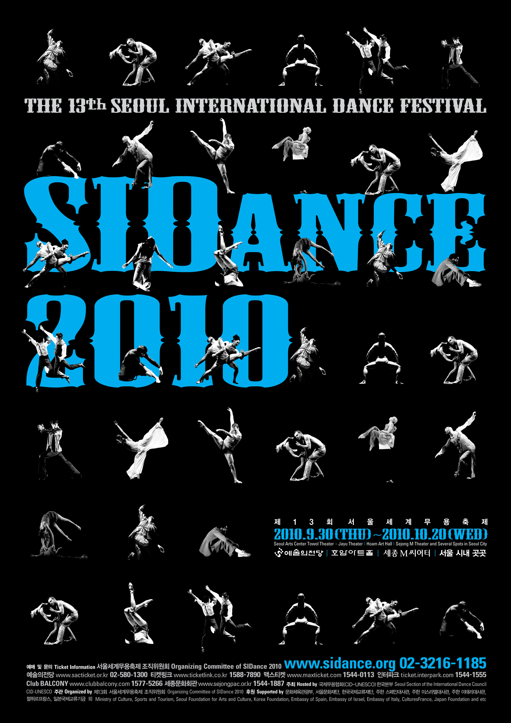 SiDance Festival in October- The Company goes to Korea!